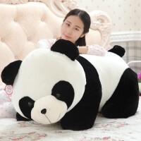 长条抱枕公仔毛绒玩具女生抱抱熊熊猫玩偶布娃娃可爱女孩萌