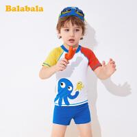 巴拉巴拉男童泳衣套装儿童游泳装分体小童宝宝中大童小章鱼可爱萌夏