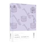 """肖复兴音乐散文――""""文汇 金散文"""""""