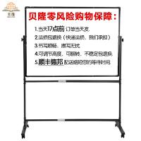 白板支架式移动小黑板挂式家用教学班培训双面磁性白板挂式办公室小白板写字板家用黑板支架式立式记事板