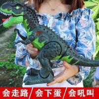 恐龙玩具儿童电动仿真动物模型遥控霸王龙超大号会走路的玩具男孩