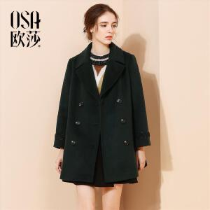 OSA欧莎2017冬装新款女装  时尚双排扣百搭毛呢外套