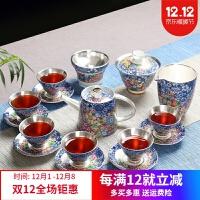 鎏银茶具套装 珐琅彩景德镇功夫茶具整套陶瓷日式茶壶茶杯礼盒装