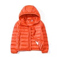 5P5 新款短款男童女童中大童小孩宝宝童装冬外套反季儿童轻薄羽绒服