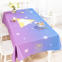 北欧简约餐桌布艺圆桌布长方形茶几布客厅餐厅多用棉麻盖巾布 220*140cm 加厚款