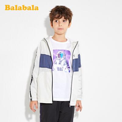 巴拉巴拉儿童外套2020新款春装男童衣服中大童上衣轻薄时尚韩版潮