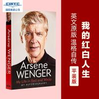 现货平装 英文原版 温格自传 我的红白人生 阿森纳 Arsène Wenger 阿尔赛纳・温格 My Life in R