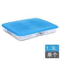 特百惠冰雪冷冻大容量保冷密封储存收纳塑料冷藏盒1.3L