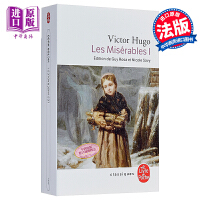 【中商原版】【法国法文版】雨果:悲惨世界(上)法文原版 Le Livre de Poche Classiques:Le