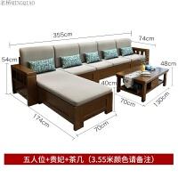 实木沙发组合客厅冬夏两用经济型木质L型新中式大小户型沙发储物 组合