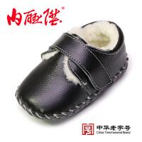 内联升童鞋棉鞋牛皮儿童棉鞋宝宝粘扣鞋老北京布鞋 5511C