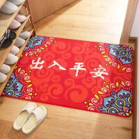 幸阁 现代厨房印花水洗厨房吸油地毯 地垫防滑门垫床边沙发床边地毯