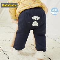 【3件3折价:41.7】巴拉巴拉宝宝冬装2019新款婴儿裤子男童长裤运动裤加厚保暖pp裤男