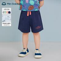 迷你巴拉巴拉儿童短裤2021夏季新款男童女童舒适透气防油防污短裤
