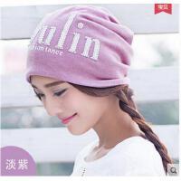 帽子韩版时尚休闲女士秋天字母甜美可爱套头帽棉质套头围脖两用帽子女化疗帽堆堆帽薄款