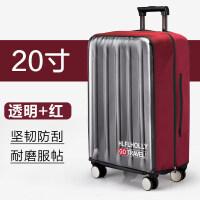 免拆透明防水行李箱保护套旅行拉杆箱 箱套袋防尘罩20/24/26/28寸