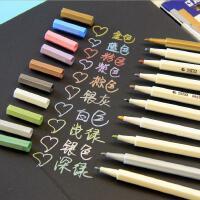 6551韩国文具 创意DIY必备 斯塔 签字油漆笔 记号金属笔 6色金属手工油漆笔