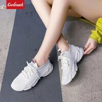 Coolmuch女士轻便缓震飞织透气运动休闲跑步鞋KMT01