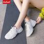 【6.15-20/领券满200减40】Coolmuch女士轻便缓震飞织透气运动休闲跑步鞋KMB-108