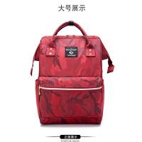 新款书包大中学生包大容量学院风双肩包日韩休闲旅行包迷彩牛津布背包 红色迷彩大号 送*挂件