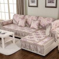 欧式沙发垫坐垫子四季沙发垫套装夏 防滑沙发罩巾飘窗垫雪尼尔定制