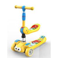 三合一儿童滑板车男女孩3轮闪光可坐折叠1-2-3-6岁宝宝小孩溜溜车