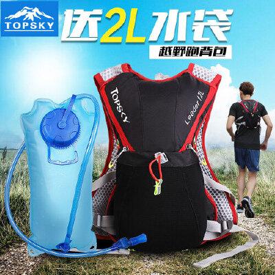 【送2L水袋】Topsky专业男女越野跑步背包马拉松水袋水壶包骑行徒步运动双肩包 优惠:下单满100减10 200减30 500减100