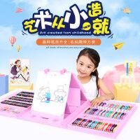 儿童绘画画工具套装水彩笔彩铅美术画笔女小学生文具学习用品礼盒