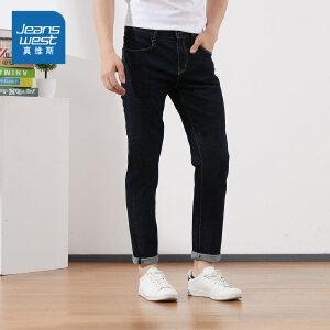 [2件4折价:63.6元,每满150再减30元/仅限8.23-26]真维斯男装 春秋装 时尚十字纹修身牛仔长裤