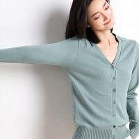 开衫 女士时尚薄款针织开衫2020春秋新款女式长袖v领毛衣披肩学生休闲外套上衣