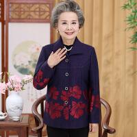 中老年人女装秋装外套奶奶装春秋季长袖上衣老人衣服夹克加厚款