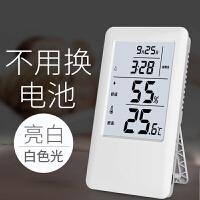 电子温度计家用室内婴儿房高精度温湿度计室温计精准温度表