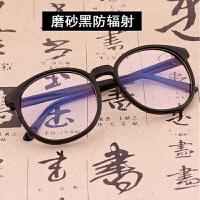 2018082222263062018新品圆框眼镜女韩版潮防护目蓝光平光镜手机电脑眼睛无度数平镜