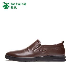 热风hotwind2018秋新款小皮鞋男平底时尚男士低帮舒适休闲鞋纯色H44M7309