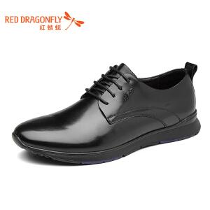 红蜻蜓男鞋 2017年春秋新款正品透气日常休闲运动皮鞋男单鞋