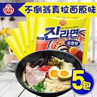 【包邮】韩国进口 不倒翁真拉面(原味) 方便面泡面 120g*5袋