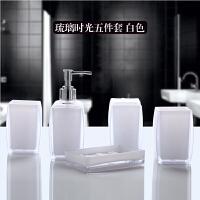 创意亚克力 卫浴套装五件套 简约时尚洗漱套件欧式现代牙缸漱口杯 白色 无钻白色五件套