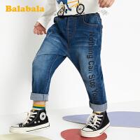 巴拉巴拉宝宝裤子男童长裤儿童春装2020新款童装印花牛仔裤时尚潮