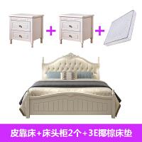 美式白色全实木床1.8米双人床主卧现代简约储物床1.5简美软包婚床 +3E椰棕床垫
