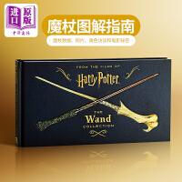 预售【中商原版】哈利波特魔杖宝典 英文原版 Harry Potter: The Wand Collection 精装