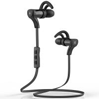 EDIFIER漫步者 W288BT 新版无线运动蓝牙耳机入耳挂耳麦黑色