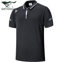 七匹狼t恤男2020夏季新款男士纯色短袖Polo衫修身百搭上衣男装潮