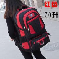 70升超大容量双肩包户外旅行背包男女登山包旅游行李包徒步特大包