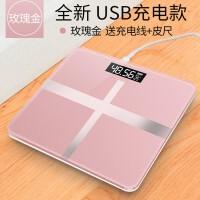 升级款十字玫瑰金USB充电电子称体重秤家用人体秤迷你精准减肥称重计测体重器 十字玫瑰金