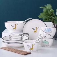 陶瓷碗盘勺套装 2/4人家用简约可爱好看漂亮吃饭的碗创意卡通碗盘碟陶瓷餐具