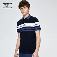 七匹狼短袖T恤男2020夏季新款潮流条纹修身纯棉体恤男士衣服男装