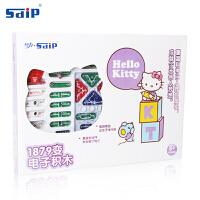 Hello Kitty凯蒂猫 IP8008 儿童物理科学模型玩具启蒙电路拼插电子积木拼装模型1879拼 当当自营