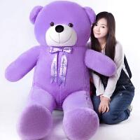 大号毛绒玩具熊泰迪熊公仔布娃娃抱抱熊生日礼物女生大熊熊猫玩偶