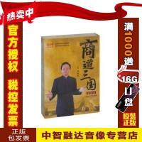 正版包票商道三国 管理篇 潘武忠 6DVD 视频音像光盘影碟片