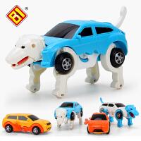 宝宝益智上链变形狗上铉儿童发条玩具车会跑动物小汽车3-6周岁7岁